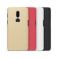 お買い得  携帯電話ケース-ケース 用途 OnePlus OnePlus 6 / OnePlus 5T つや消し バックカバー ソリッド ハード PC のために OnePlus 6 / OnePlus 5T