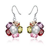 お買い得  -女性用 真珠 / 淡水パール ドロップイヤリング - 真珠, ステンレス鋼, 18Kゴールド ファッション レインボー 用途 贈り物 / パーティー