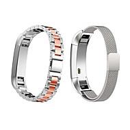 Недорогие Аксессуары для смарт-часов-Ремешок для часов для Fitbit Alta HR / Fitbit Alta Fitbit Миланский ремешок Нержавеющая сталь Повязка на запястье