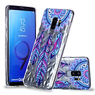 Недорогие Чехлы и кейсы для Galaxy S9-Кейс для Назначение SSamsung Galaxy S9 Plus / S9 С узором Кейс на заднюю панель Ловец снов Мягкий ТПУ для S9 / S9 Plus / S8 Plus