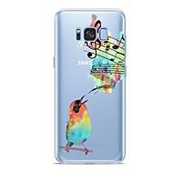 Недорогие Чехлы и кейсы для Galaxy S9 Plus-Кейс для Назначение SSamsung Galaxy S9 Plus / S9 С узором Кейс на заднюю панель Животное Мягкий ТПУ для S9 / S9 Plus / S8 Plus
