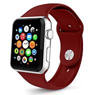 silikageeli Watch Band Hihna varten Apple Watch Series 3 / 2 / 1 Valkoinen / Oranssi / Harmaa 23cm / 9 Tuumaa 2.1cm / 0.83 tuumaa