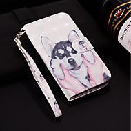 Недорогие Чехлы и кейсы для Galaxy S9-Кейс для Назначение SSamsung Galaxy S9 Plus / S9 Кошелек / Бумажник для карт / со стендом Чехол С собакой Твердый Кожа PU для S9 / S9 Plus / S8 Plus