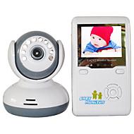 أجهزة مراقبة الأطفال