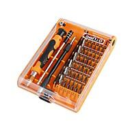 お買い得  -SANTO 堅牢性 パータブル 多機能 工具箱 電話修理