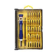お買い得  -SANTO 堅牢性 パータブル 多機能 工具箱 住宅修繕 電話修理 ウォッチ修理のための