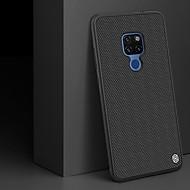 お買い得  携帯電話ケース-Nillkin ケース 用途 Huawei Huawei Mate 20 Pro / Huawei Mate 20 耐衝撃 / つや消し バックカバー ソリッド ハード TPU のために Huawei Mate 20 pro / Huawei Mate 20