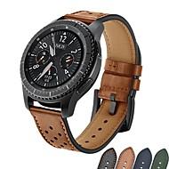 Samsung Galaxy Watch Bracelet ...