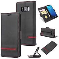 Недорогие Чехлы и кейсы для Galaxy S8-Кейс для Назначение SSamsung Galaxy S8 Кошелек / Бумажник для карт / Флип Кейс на заднюю панель Однотонный Твердый Кожа PU для S8