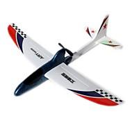 お買い得  -グライダーおもちゃ 飛行機 飛行機 特別な設計 シミュレーション マイクロセルポリマーシート ティーンエイジャー フリーサイズ おもちゃ ギフト 1 pcs