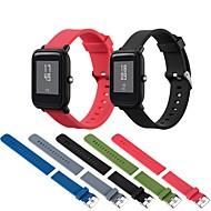 Недорогие Ремешки для часов Xiaomi-Ремешок для часов для Huami Amazfit Bip Younth Watch Xiaomi Спортивный ремешок / Классическая застежка силиконовый Повязка на запястье