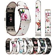 Недорогие Аксессуары для смарт-часов-Ремешок для часов для Fitbit Charge 2 Fitbit Классическая застежка Натуральная кожа Повязка на запястье