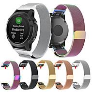 tanie -Watch Band na Fenix 5x / Fenix 3 / Garmin Tactix Garmin Metalowa bransoletka Stal nierdzewna Opaska na nadgarstek