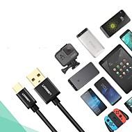 رخيصةأون -نوع C محول كابل أوسب الشحن السريع كابل من أجل Huawei / Xiaomi 50 cm من أجل نايلون / TPE