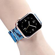 Θήκη Za Apple Apple Watch Series 4 / Apple Watch Series 4/3/2/1 / Apple Watch Series 3 Silikon Apple