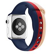 時計バンド のために Apple Watch Series 4/3/2/1 Apple スポーツバンド シリコーン リストストラップ