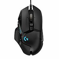abordables -LITBest G502HERO USB filaire Gaming Mouse Lumière RVB 16000 dpi 5 niveaux de DPI réglables 11 pcs Clés