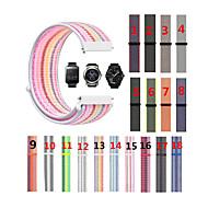 Klokkerem til LG G Watch W100 / LG G Watch R W110 LG Sportsrem Nylon Håndleddsrem