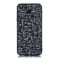 غطاء من أجل Samsung Galaxy Galaxy J4(2018) / Galaxy J4 Plus (2018) مثلج / نموذج غطاء خلفي نموذج هندسي ناعم TPU إلى J7 Prime / J7 (2017) / J5 Prime