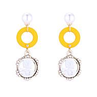 Χαμηλού Κόστους -Γυναικεία Κρεμαστά Σκουλαρίκια θαυμαστής σκουλαρίκια Ξύλο Σκουλαρίκια Κορεάτικα Μοντέρνα Κοσμήματα Κίτρινο / Καφέ / Πράσινο Για Καθημερινά Απόκριες Δρόμος Αργίες Δουλειά 1 Pair