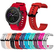 billige -Klokkerem til vivomove / vivomove HR / Vivoactive 3 Garmin Sportsrem Metall / Silikon Håndleddsrem
