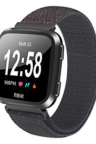 tanie -Watch Band na Fitbit Versa Fitbit Pasek sportowy Nylon Opaska na nadgarstek