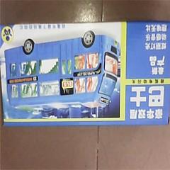お買い得  パズルおもちゃ-軽快な音楽との電気的なユニバーサル二階建てバス