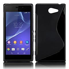 Недорогие Чехлы и кейсы для Sony-Кейс для Назначение Sony Xperia Z3 / Sony Xperia Z2 / Sony Xperia M2 Xperia Z3 / Кейс для Sony Защита от удара Кейс на заднюю панель Однотонный Мягкий ТПУ для Sony Xperia Z2 / Sony Xperia Z3 / Sony
