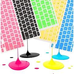 """お買い得  MAC 用キーボード カバー-「13.3」、11.6用のカラフルなシリコンキーボードカバースキンをcoosbo®15.4 """"、17""""のMacBook Airのプロ/網膜(アソートカラー)"""