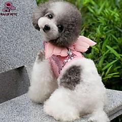 お買い得  犬用首輪/リード/ハーネス-犬用品 / 猫用品 用- 織物 / ナイロン - ハーネス - ブラック / ピンク