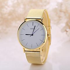 preiswerte Herrenuhren-Herrn Damen Armbanduhr Quartz Armbanduhren für den Alltag Edelstahl Band Analog Böhmische Modisch Silber / Gold - Silber Golden