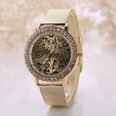abordables Relojes con Diseño Leopardo-Mujer Reloj de Moda / Simulado Diamante Reloj La imitación de diamante Aleación Banda Leopardo Dorado