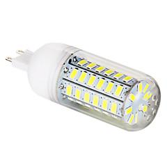 저렴한 LED 전구-5W 450 lm G9 LED 콘 조명 T 56 LED가 SMD 5730 내추럴 화이트 AC 220-240V