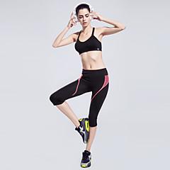 Mulheres Calças de Corrida Secagem Rápida Respirável Tecido Ultra Leve Materiais Leves Shorts Calças para Ioga Exercício e Atividade