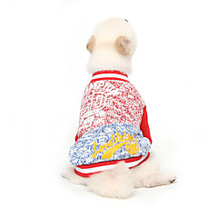 お買い得  猫の服-ネコ 犬 セーター 犬用ウェア ホリデー ファッション 文字&番号 レッド グリーン