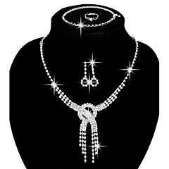 お買い得  ジュエリーセット-女性用 リンク/チェーン ジュエリーセット - ラインストーン, 銀メッキ ファッション 含める ブライダルジュエリーセット シルバー 用途 パーティー 日常 カジュアル / リング / イヤリング・ピアス / ネックレス / ブレスレット