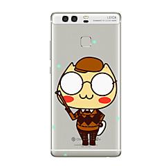 お買い得  Huawei Mateケース/ カバー-のために クリア パターン ケース バックカバー ケース カトゥーン ソフト TPU のために HuaweiHuawei P10 Plus Huawei P10 Lite Huawei P10 Huawei社P9 Huawei社P9ライト Huawei P9 Plus