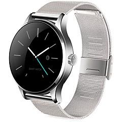 お買い得  レディース腕時計-スマート·ウォッチ SMA-09 のために 心拍計 / タッチスクリーン / カレンダー / クロノグラフ付き / 耐水 ストップウォッチ / 睡眠サイクル計測器 / 心拍計 / 座りがちなリマインダー / ステンレス / 歩数計