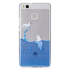 abordables Fundas / carcasas para Huawei serie Y-Funda Para Huawei P9 Lite / Huawei / Huawei P8 Lite IMD / Transparente / Diseños Funda Trasera Animal Suave TPU para Huawei P9 Lite / Huawei P8 Lite / Huawei Y6 II / Honor Holly 3