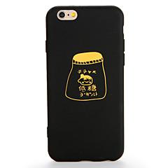 Недорогие Кейсы для iPhone 7 Plus-Для apple iphone 7 7 плюс футляр для чехлов задняя крышка case word / фраза soft tpu 6s plus 6plus 6s 6