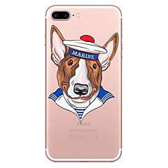 Для яблока iphone 7 7 плюс 6s 6 плюс крышка случая покрывает картину собаки покрашенное высокое проникание материал tpu мягкий случай