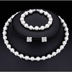 Набор украшений Жемчужные ожерелья Искусственный жемчуг Цирконий Мода Multi-Wear способы Сплав Круглой формы Белый1 ожерелье 1 пара