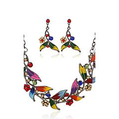 Жен. Заявление ожерелья Серьги указан Ожерелье / серьги Уникальный дизайн В виде подвески По заказу покупателяМеталлический сплав Резина