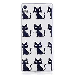 Чехол для сони xperia m2 xa корпус крышка кошка шаблон окрашенный высокий проникающий тп материал imd процесс мягкий чехол телефон дело