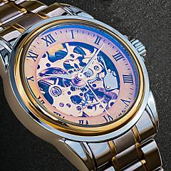 Heren Dress horloge Modieus horloge Polshorloge Unieke creatieve horloge Vrijetijdshorloge Japans Kalender Waterbestendig Hol Gegraveerd