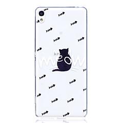 Кейс для sony x xa кейс обложка кошка рисунок высокий проникающая труба материал царапина phone кейс для sony e5