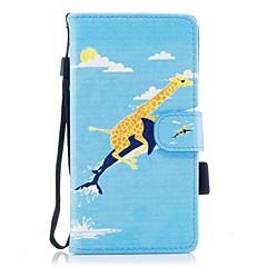 Кейс для Назначение Huawei P10 Lite Кошелек Бумажник для карт со стендом Флип С узором Магнитный Чехол Животное Твердый Искусственная кожа