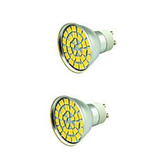 2 st 5W LED-spotlights 55 lysdioder SMD 5730 Dekorativ Varmvit Kallvit 800lm 3000-7000K AC 12V