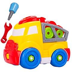 조립식 블럭 건설차량 장난감 DIY 아동 28 조각