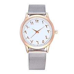 preiswerte Herrenuhren-Herrn / Damen Modeuhr / Armbanduhr Chinesisch Schlussverkauf Legierung Band Charme Schwarz / Silber / Gold